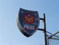行車糾紛釀衝突  男子朝動物醫院丟擲信號彈