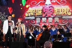 「2019聖誕愛無限音樂慶典」 李明依、巫啟賢分享耶誕回憶