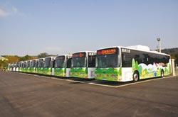 凱勝綠能電動巴士累積里程破2000萬公里