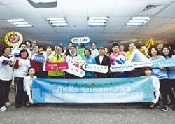 GOLiFE攜手台南市 打造健康智能城