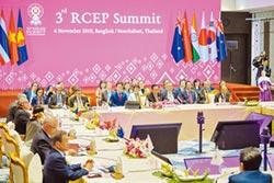 3國峰會 區域經合穩住東北亞