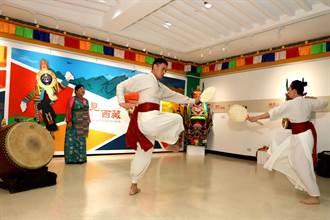 「西藏文化藝術節」登台北!立體實境縮影遙想香格里拉