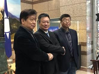 抓到了!藍營公布卡神網軍上線:直屬民進黨主席蔡英文