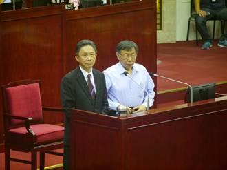 台北》國民黨團支持北市與布拉格締結姊妹市 反對不對等國名