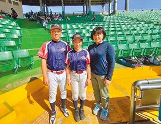 諸羅山盃軟式少棒賽 日女力受矚目