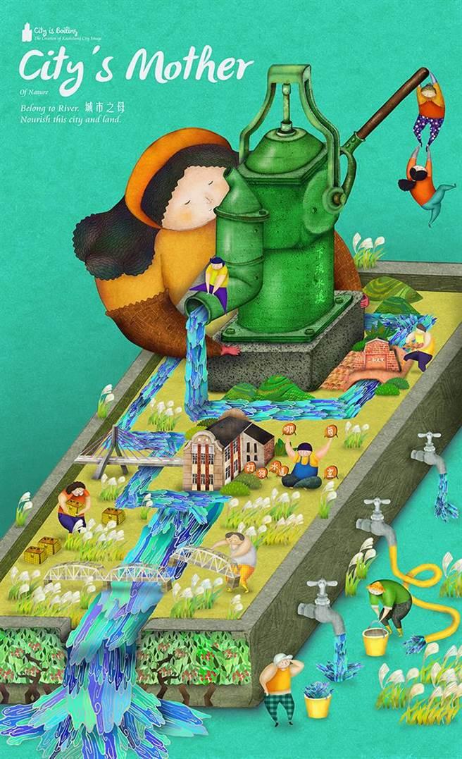 陳興仲的畫風帶有童趣、奇幻的色彩。圖為陳興仲為高雄創作系列作品之一《城市沸騰City is Boiling系列-城市之母》。(陳興仲提供/王寶兒台北傳真)