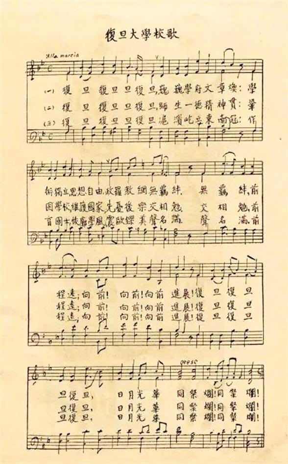 復旦校歌中傳唱的「思想自由」竟不見容於新章程,進而釀成更大範圍的輿情事件。