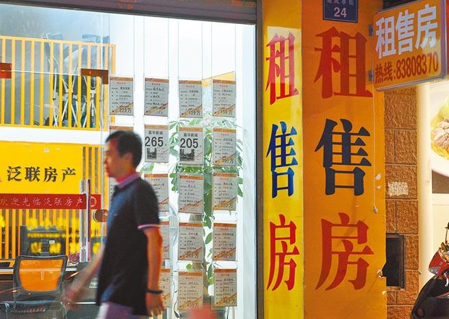 大陸惠台26條,持台灣居民居住證在大陸買房,可享與當地居民同等待遇。圖為福州一家房產仲介門市。(中新社)