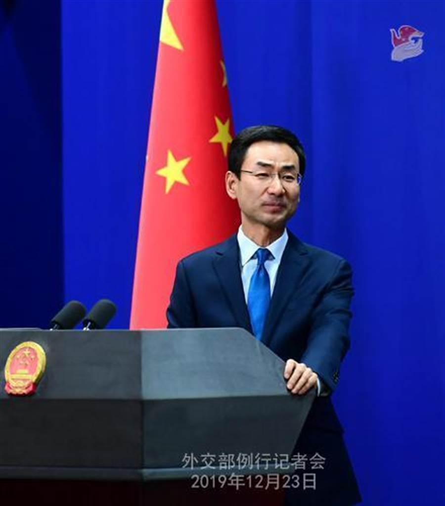 星期一大陸外交部否認上海青浦監獄存在外籍罪犯強制勞動情況。(摘自大陸外交部官網)