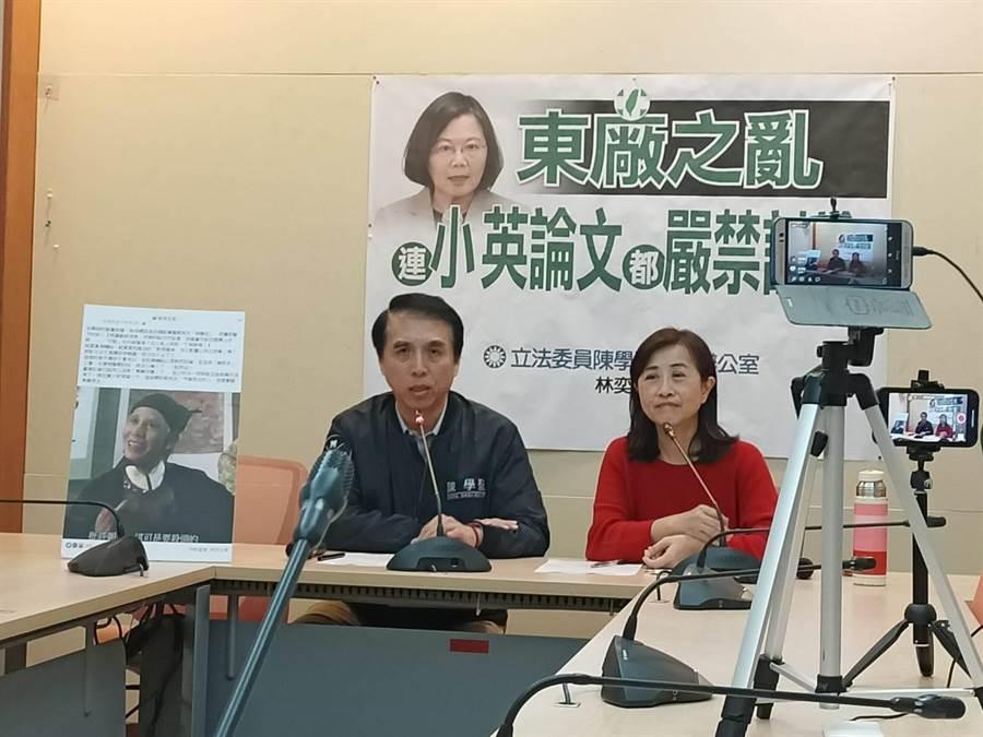 國民黨立委候選人陳學聖、立委林奕華24日披露兩位教授的親友都因為在網路討論「蔡英文假學位」等消息而被約談(簡立欣攝)