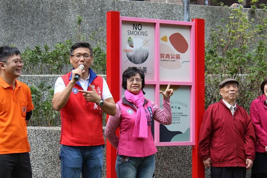 陳明義24日上午出席五股區貿商公園揭牌儀式受訪表示,台灣民眾黨蔡壁如、「學姐」黃瀞瑩預計下周於新莊區頭前造勢大會力挺。(戴上容攝)