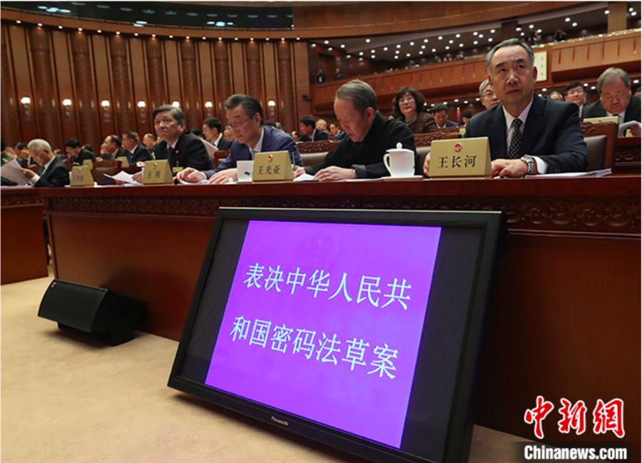 大陸將於來年1月1日實施《中華人民共和國密碼法》。(中新網)
