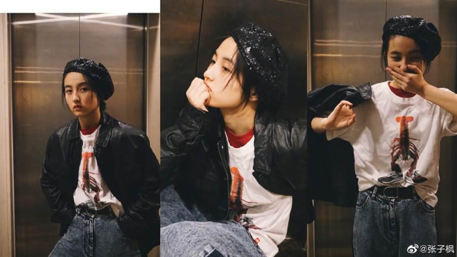 00後大陸女演員張子楓演技表現亮眼。(圖/摘自微博@张子枫)