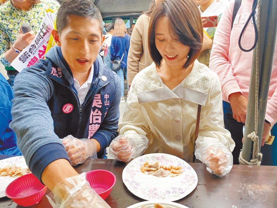 民進黨立委候選人吳怡農(左)樂觀面對選情。(吳怡農競總提供/張穎齊台北傳真)