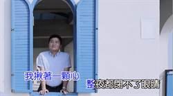 台中最新民調出爐 網震撼:顏寬恆無法想像!
