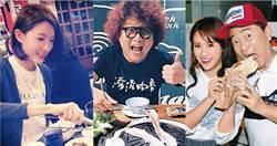 【偷吃毀事業3】藝人愛投資餐飲 他賣肉肉四年GG倒光光