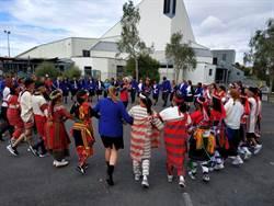 原民生與紐西蘭毛利族交流  拓展國際視野