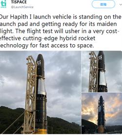 民間自製「飛鼠一號」火箭上發射架  具彈道飛彈雛形