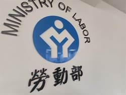 勞動部再推青年投資方案 最高補助待業青年10萬訓練費