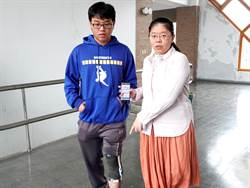 中正大學開發智慧型護膝 預防膝關節退化