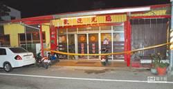 酒後爭上計程車 火鍋店老闆當街持槍射死男大生