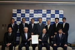 日本海事協會頒NYK集團子公司資安認證