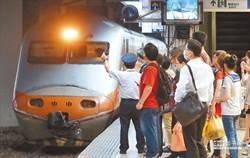 春節疏運 台鐵加開271班次列車