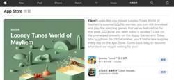 蘋果App Store首日聖誕禮公布《Looney Tunes反斗世界》禮包四折