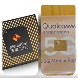 《科技》5G晶片跑分超過50萬分!聯發科、高通各踞一方