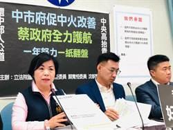 楊瓊瓔挺廢中火2機組 「台中人不是塑膠做的」