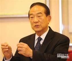 宋楚瑜:民進黨強推反滲透法 蔡英文確實遭派系綁架!