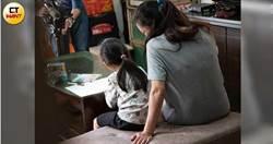 【幼兒管訓營3】「他們會知道我說出來!」 母欲討公道被阻止