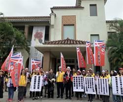抗議民進黨隱匿大量228事件證據  合一行動聯盟要求公開辯論
