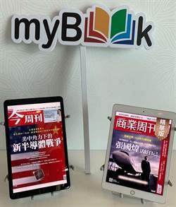 myBook發表2019年度雜誌榜 星宇張國煒專訪居首