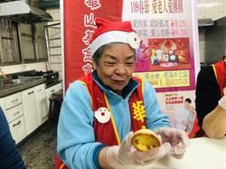 養久病兒女!華山聖誕助奶奶圓夢「想吃甜食是奢侈的願望」