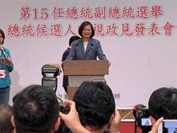 韓國瑜不答對台灣危害的國家 蔡英文批:韓身上看不到領導人特質