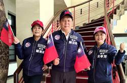 新竹市藍營推百元國旗帽  鄭正鈐呼籲下架民進黨
