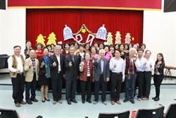 高師大愛樂合唱團慶祝成立20周年