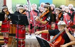仁愛鄉親愛村元旦除夕夜 將舉辦盛大的新年音樂會嘉年華