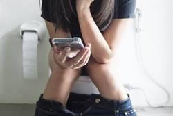 女生噓噓這動作超危險!泌尿醫:會讓膀胱發炎