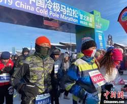 陸冷極馬拉松零下40度開跑  逾1500位選手參賽