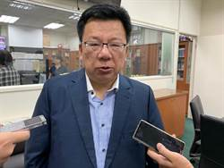 蔡總統稱反滲透法有足夠時間談 民進黨團:31日通過不變