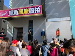 台灣勁越台中與埤頭兩場廠拍來客數 希望超過去年紀錄