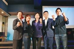 國青壯世代拚連任 打團體戰