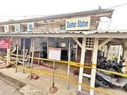 大山車站遭撞 候車室半毀
