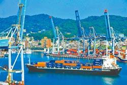 中日韓挺RCEP 加速台產業外移