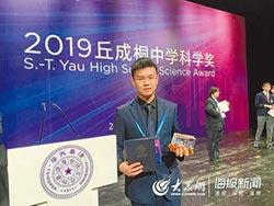 研究外賣路線 獲華人青少年諾獎