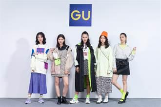 GU2020春夏新品搶先看!外衣輕量收腰、鞋款防脫落減音