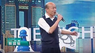 韓上《博恩》觀看將破200萬?網:太小看他了