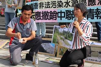 旗山大林抗議廢爐渣 中聯發聲明表示無害